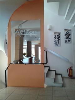 Bild von Astron Hotel