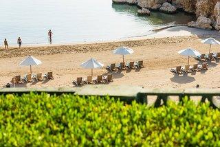 Hotel Crowne Plaza Muscat Strand