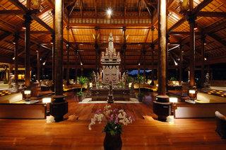 Hotel Ayodya Resort & Palace Bali Lounge/Empfang