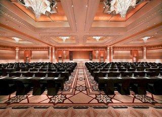 Hotel Grand Hyatt Dubai Konferenzraum