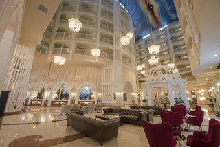 Hotel Quattro Beach Spa & Resort Lounge/Empfang