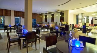 Hotel City Seasons Muscat Restaurant