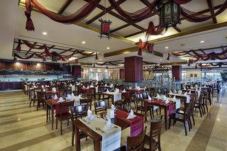 Hotel Crystal Paraiso Verde Resort & Spa Restaurant