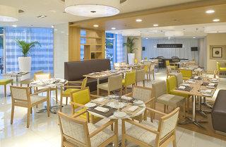 Hotel Holiday Inn Muscat Al Seeb Restaurant