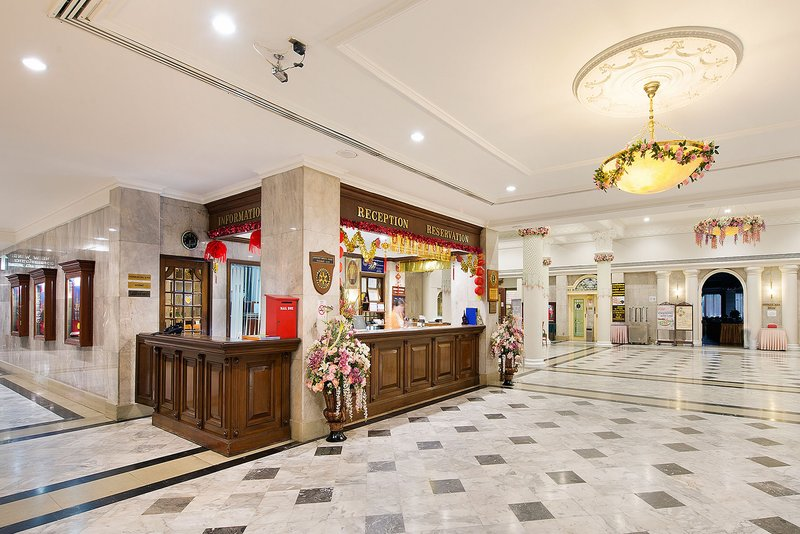 Royal Rattanakosin Hotel Lounge/Empfang