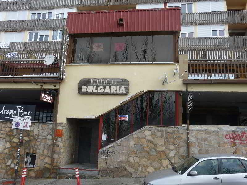 Bulgaria Apartments Außenaufnahme