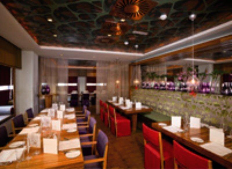 The Ring Restaurant