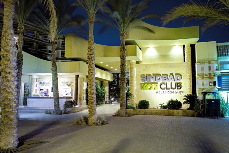 Sindbad Aqua Hotel & Spa Außenaufnahme