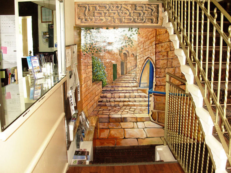 Little House in Bakah Lounge/Empfang