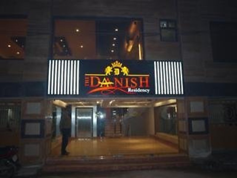 Daanish Residency Lounge/Empfang