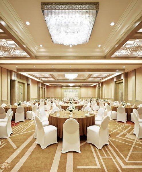 Sheraton Bandung Hotel & Towers Konferenzraum