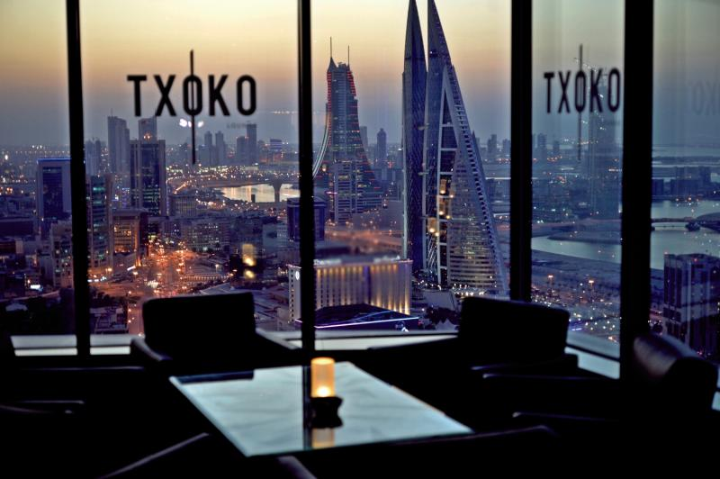 The Domain Hotel & Spa Bahrain Restaurant